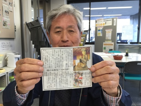 「関の五郎丸」は第1発見者は。紙芝居劇団孫六座。_a0026530_21191307.jpg