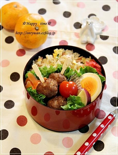 炒飯と肉団子弁当♪_f0348032_18021573.jpg