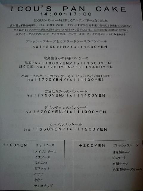 b0322744_15430239.jpg