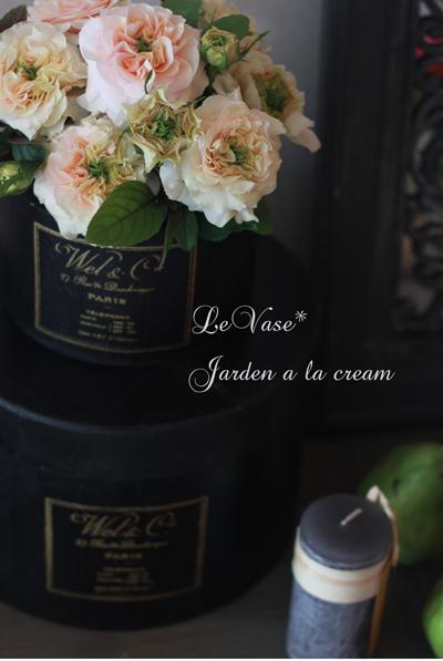 Jardin a la cream_e0158653_1111939.jpg