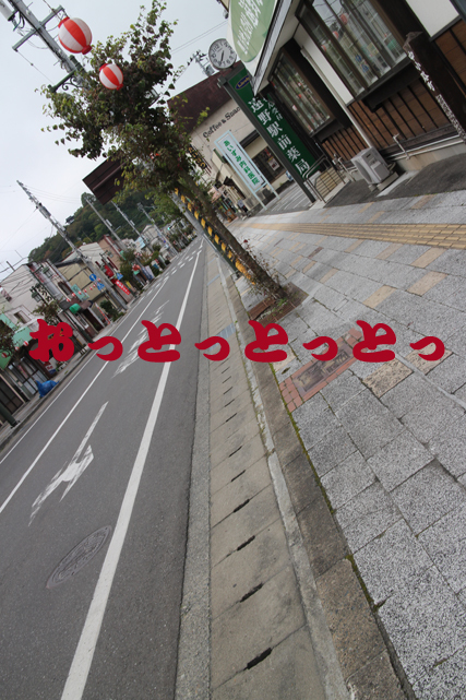 c0337257_16041213.jpg