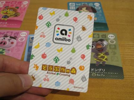 森 の アミーボ カード どうぶつ