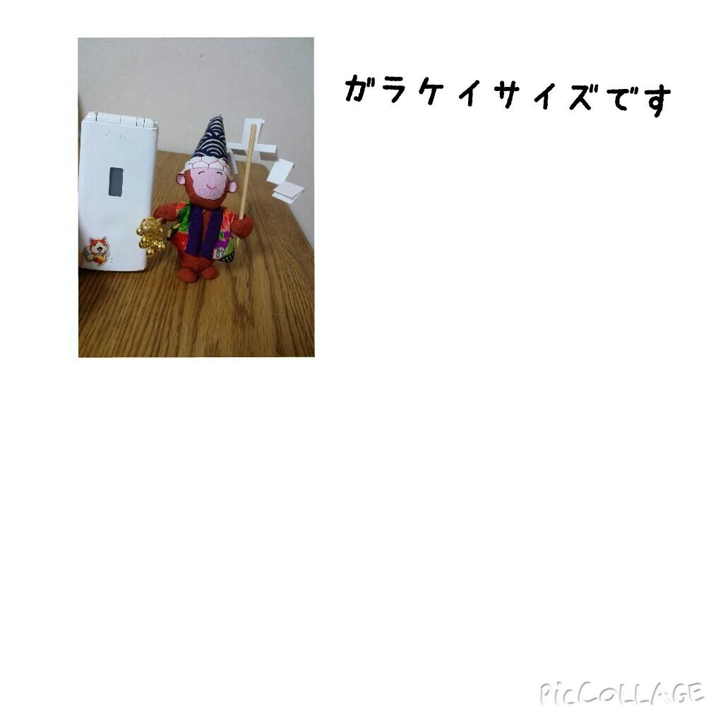 f0095265_21065384.jpg