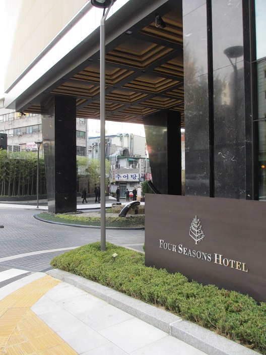 フォーシーズンズホテル ソウルにチェックイン_e0341266_1124422.jpg