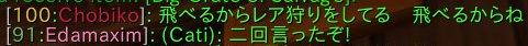 e0103974_199435.jpg