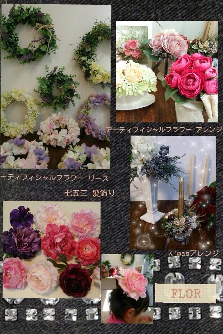 b0342183_16123707.jpg