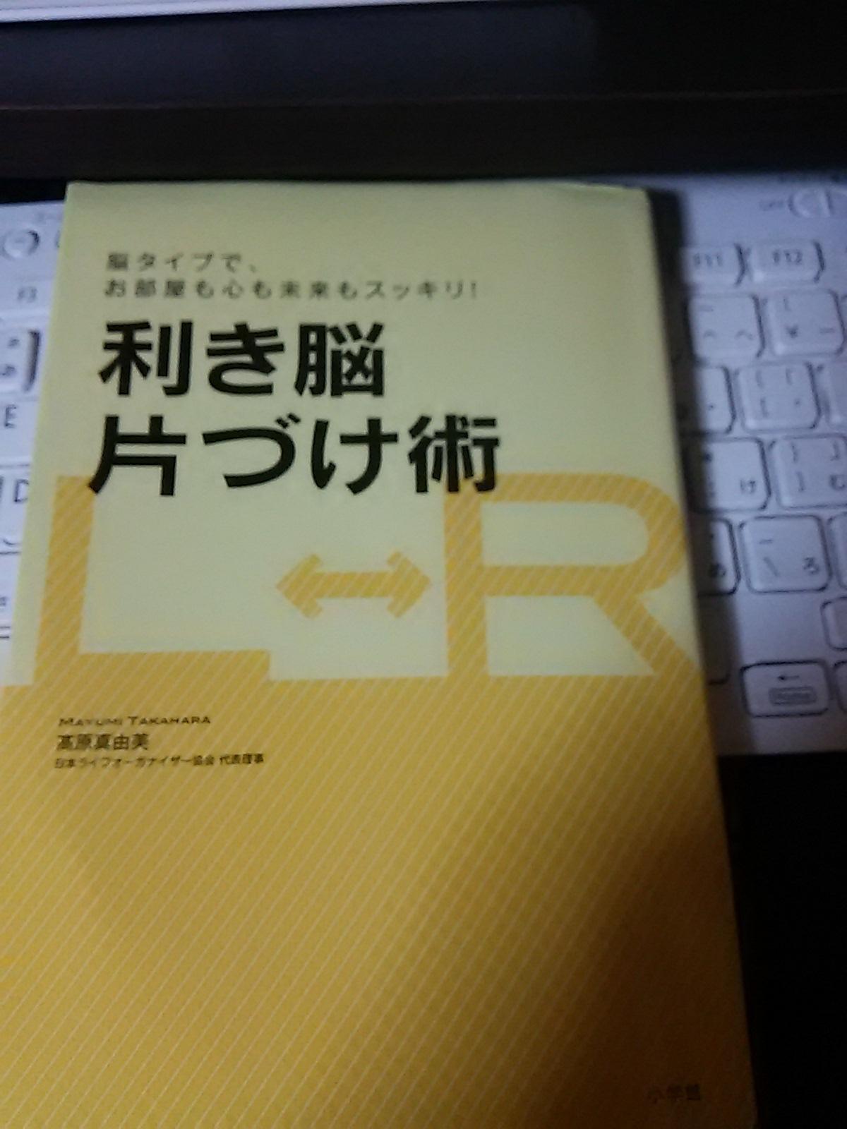 f0334383_19541329.jpg