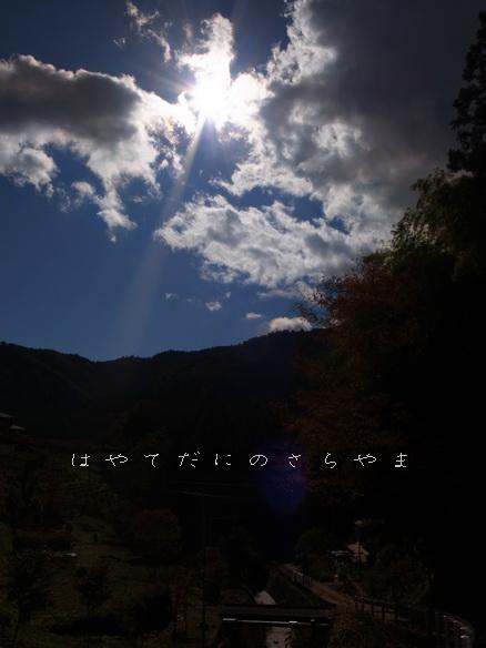 f0126896_14544879.jpg