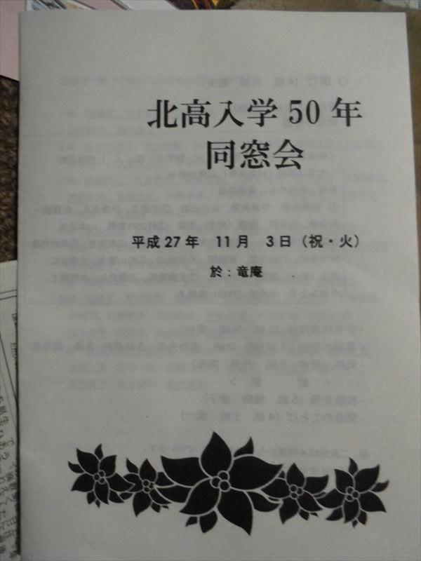 c0108198_19424289.jpg