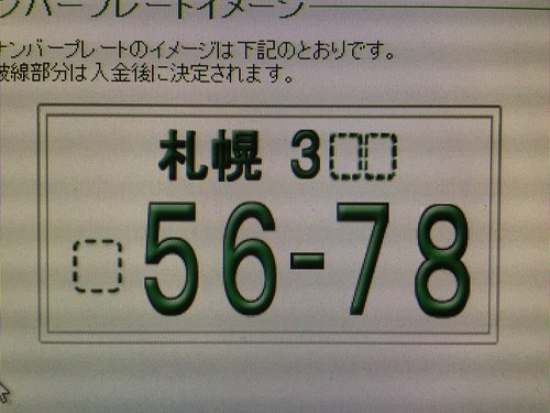 11/04(水)山本が送りますTOMMYの1日 ランクル ハマー アルファード_b0127002_18304798.jpg