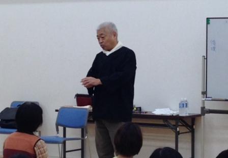 三枝龍生先生の小周天講座報告_c0125114_12272144.jpg