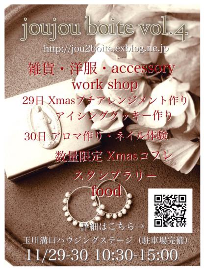 f0229815_10511546.jpg