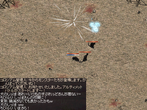 b0056117_06095695.jpg
