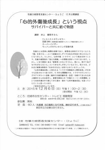 イベントのお知らせ_f0068517_13083770.jpg