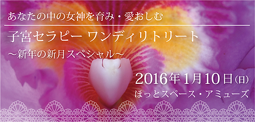 f0086825_2010195.jpg