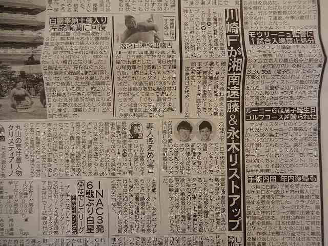 永木&航、川崎がリストアップ_b0000829_99022.jpg