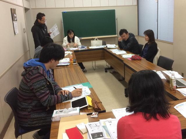 【報告】TOSS石狩教育サークル11月例会_e0252129_23245835.jpg