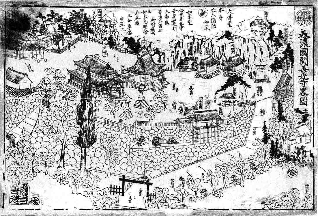 関善光寺の「あの洞穴」はどこまで続いているのか!_a0026530_20012134.jpg