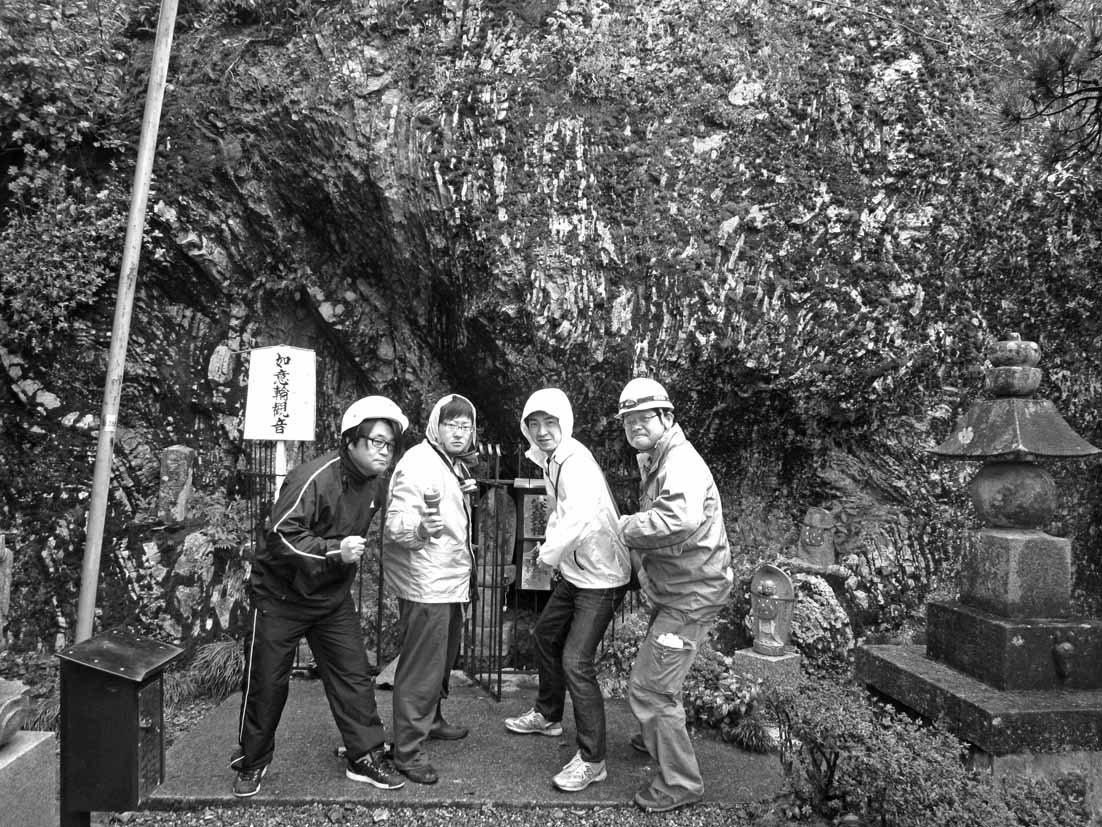 関善光寺の「あの洞穴」はどこまで続いているのか!_a0026530_20052828.jpg