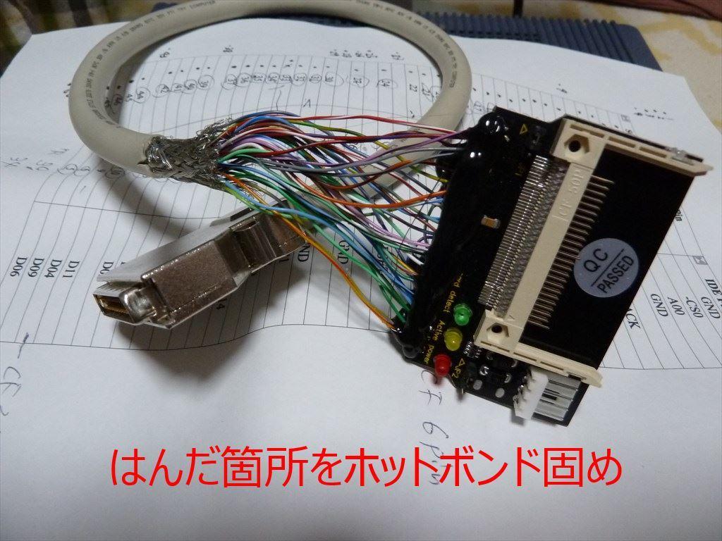 c0323442_21294726.jpg