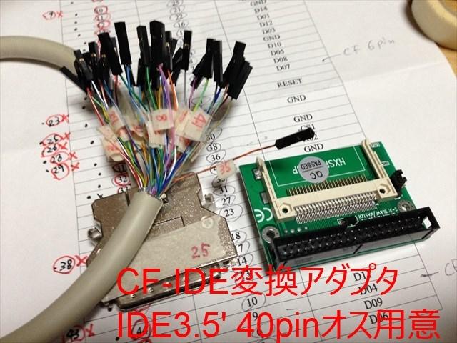 c0323442_21394327.jpg