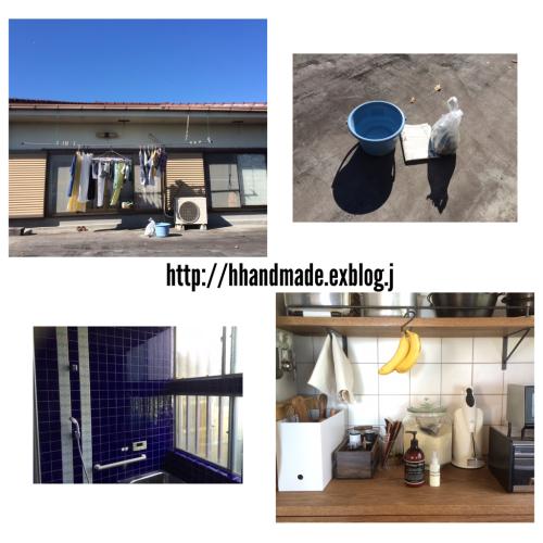 b0171943_11410713.jpg