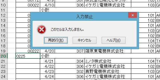 b0186959_1219318.jpg