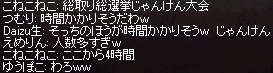 a0201367_2150643.jpg
