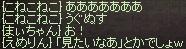 a0201367_220594.jpg