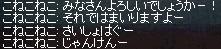 a0201367_232143.jpg