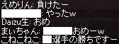 a0201367_23265259.jpg