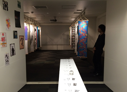 LandorのOne Night Exhibition_b0141474_14392045.jpg