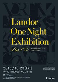 LandorのOne Night Exhibition_b0141474_14404724.jpg