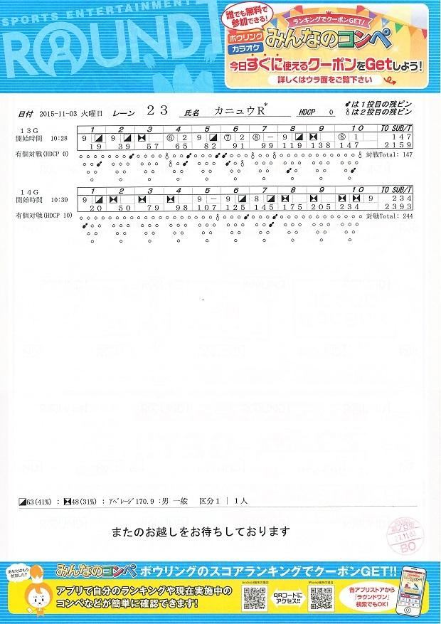 f0131181_00151267.jpg