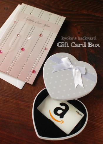 Amazonのギフトカード用の缶_b0253205_16174531.jpg
