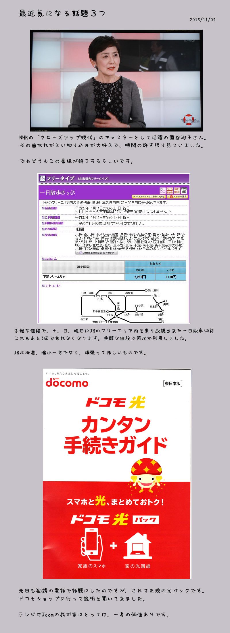 b0019313_17203917.jpg