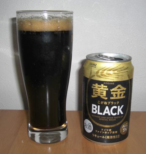 黄金(こがね)ブラック~麦酒酔噺その438~どこまで寄せるか?_b0081121_6451143.jpg