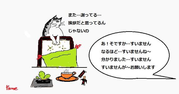 b0252727_920192.jpg