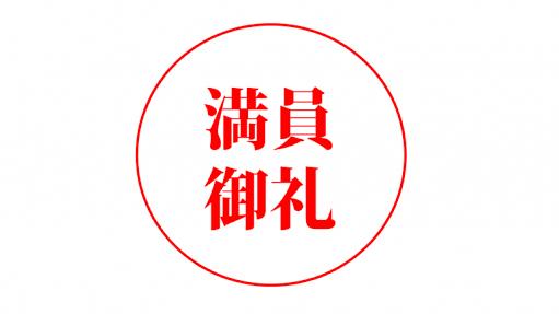 f0323927_13550156.jpg
