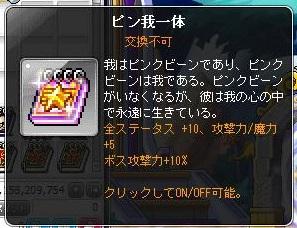 a0047837_1343546.jpg