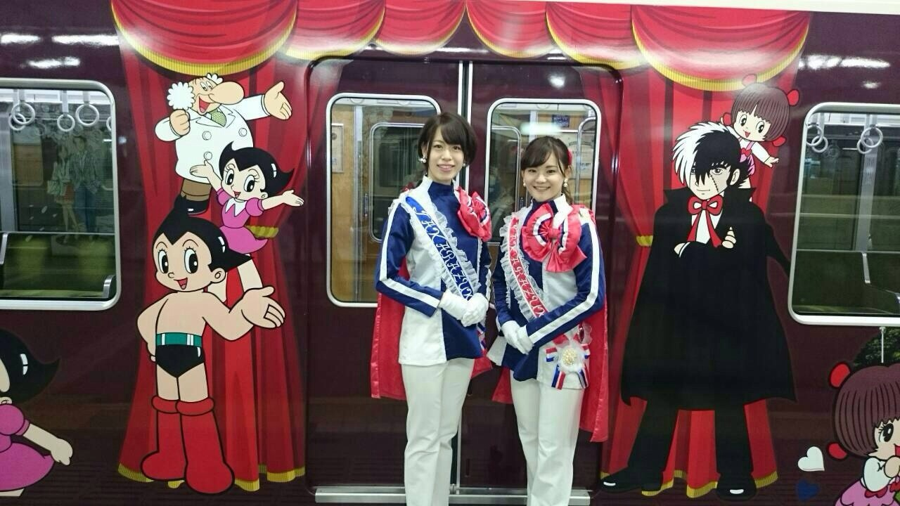 阪急ラッピング電車お披露目会_a0218340_20565690.jpg