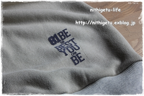 c0323244_10461588.jpg
