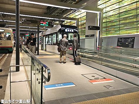富山と高岡のLRT乗車1「富山ちてつ路面電車」_c0167961_17542973.jpg