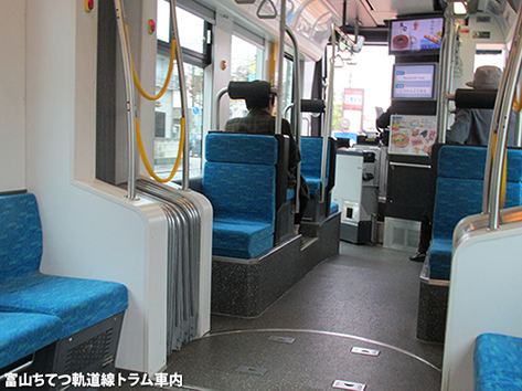 富山と高岡のLRT乗車1「富山ちてつ路面電車」_c0167961_17583316.jpg