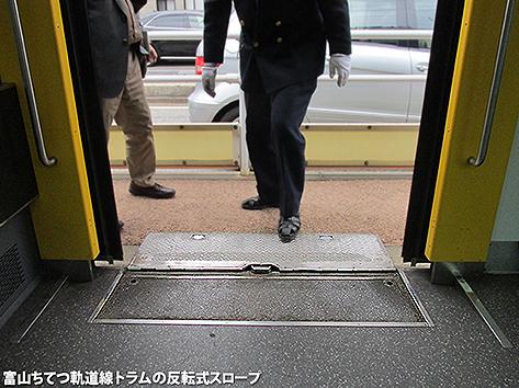 富山と高岡のLRT乗車1「富山ちてつ路面電車」_c0167961_1759547.jpg