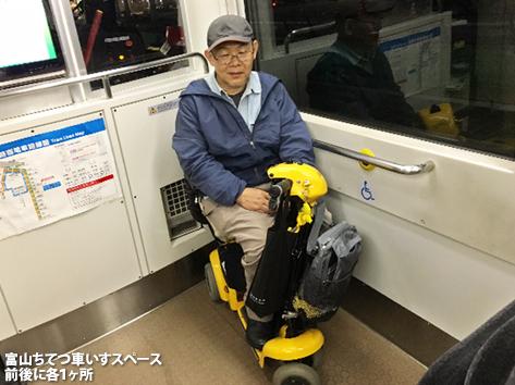 富山と高岡のLRT乗車1「富山ちてつ路面電車」_c0167961_1804157.jpg