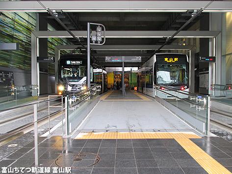 富山と高岡のLRT乗車1「富山ちてつ路面電車」_c0167961_1823617.jpg