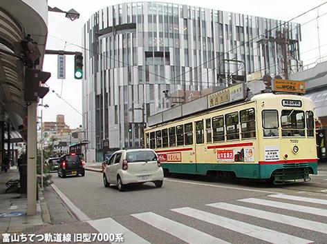 富山と高岡のLRT乗車1「富山ちてつ路面電車」_c0167961_1874744.jpg