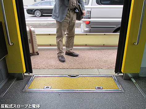 富山と高岡のLRT乗車1「富山ちてつ路面電車」_c0167961_1891295.jpg