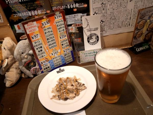 新宿ビア&カフェBERG『クラフトビール革命』フェア 11月も続行です!_e0152073_0164877.jpg